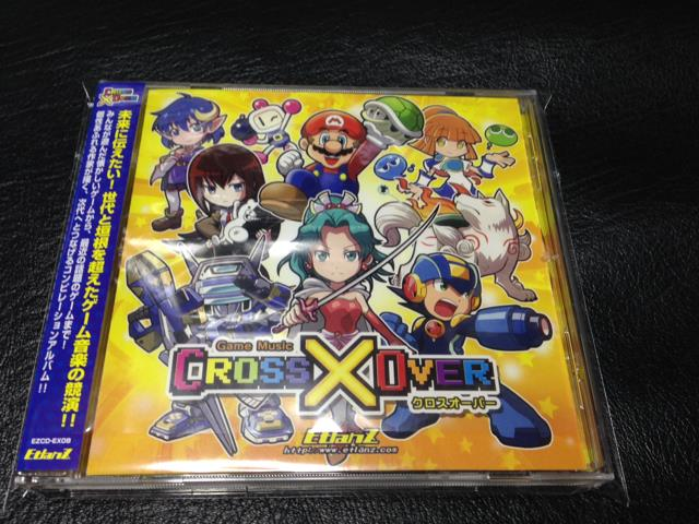 Game Music CROSS X OVER (Japan)