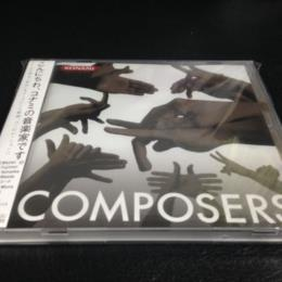 COMPOSERS (Japan)