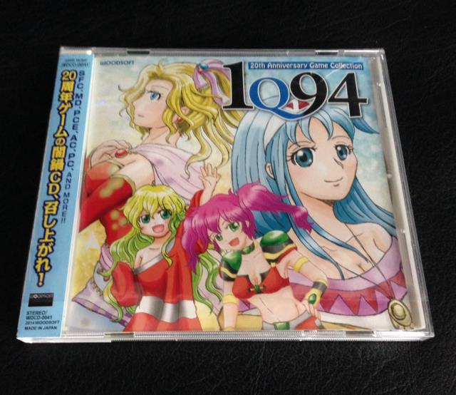 1Q94 (Japan)