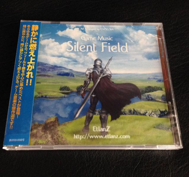 Silent Field (Japan)