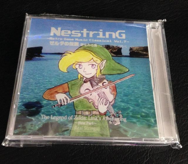 NestrinG: The Legend of Zelda: Link's Awakening First Part: Real Strings (Japan)