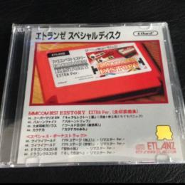 FAMICOM BEST HISTORY EXTRA Ver. (Japan)