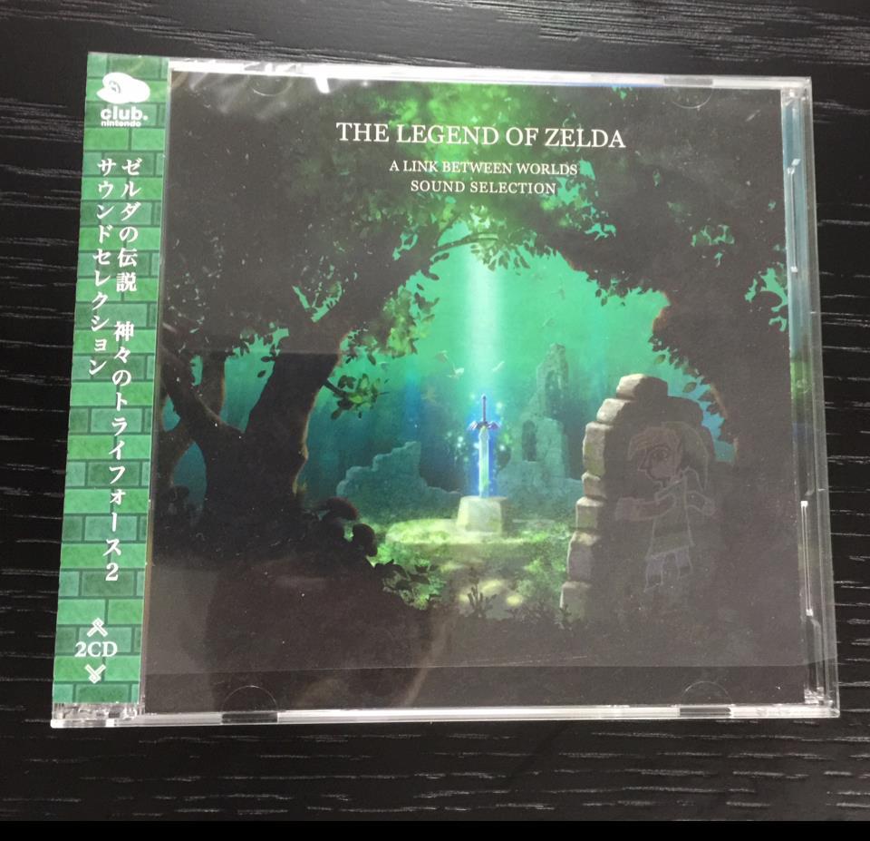 THE LEGEND OF ZELDA: THE GODS' TRIFORCE 2 SOUND SELECTION (Japan)