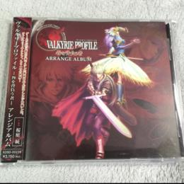VALKYRIE PROFILE: The Accused ARRANGE ALBUM (Japan)