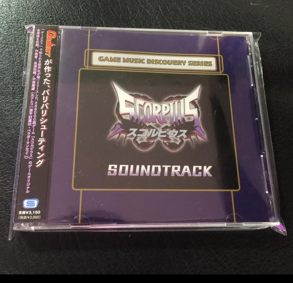 SCORPIUS SOUNDTRACK (Japan)