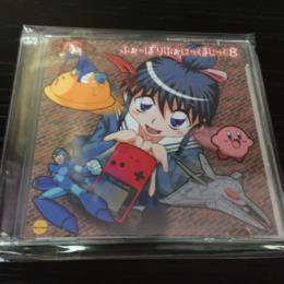 For Polyphonic Magic 8 (Japan)