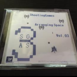ShootingGames Arranging Space Vol. 03 (Japan)