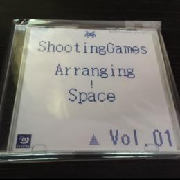 ShootingGames Arranging Space Vol. 01 (Japan)