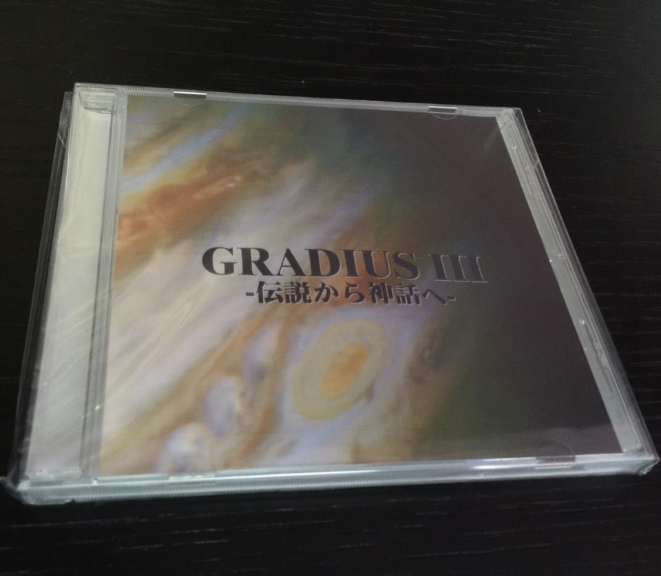 GRADIUS III (Japan)