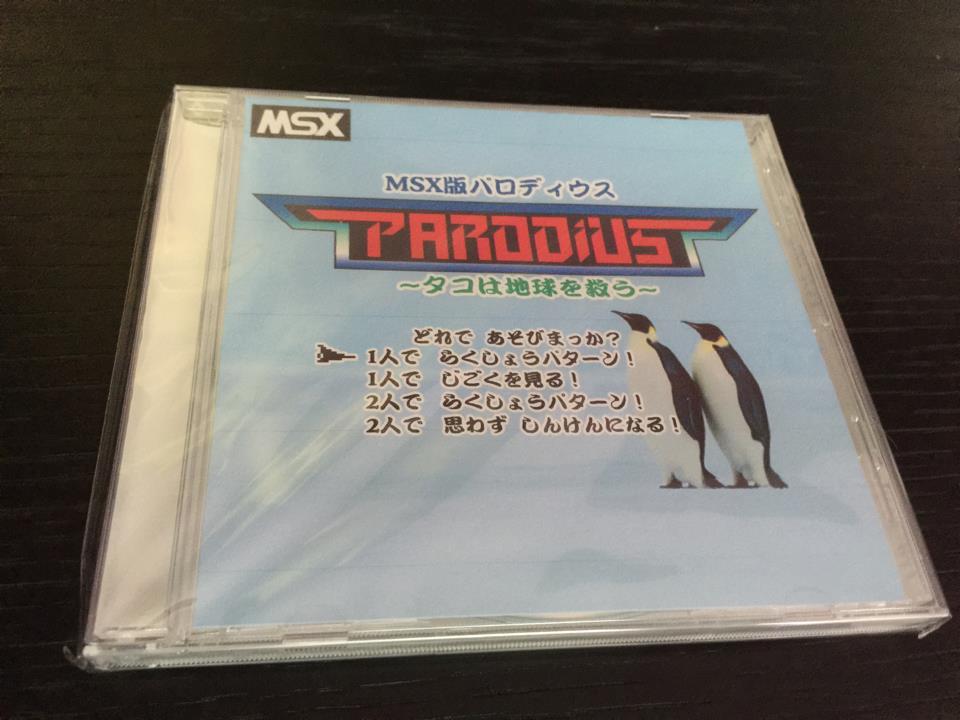 PARODIUS from MSX (Japan)
