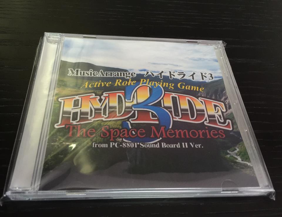 MusicArrange HYDLIDE 3 (Japan)