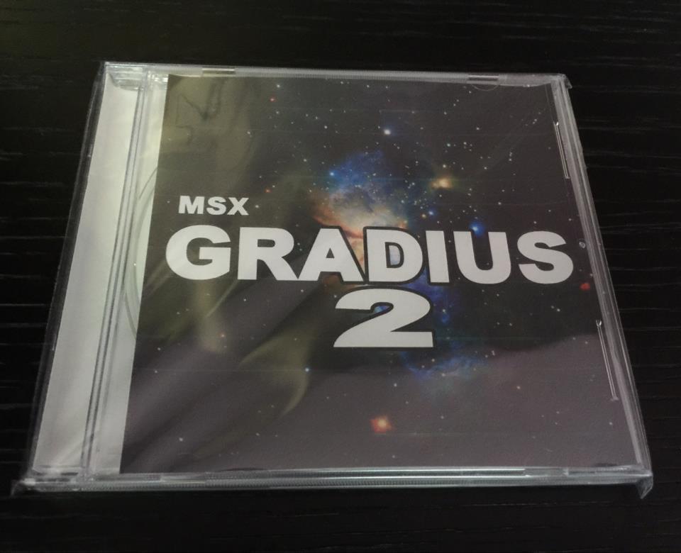 GRADIUS 2 from MSX (Japan)
