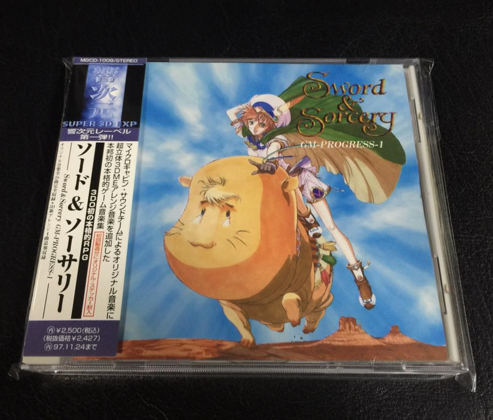 Sword & Sorcery (Japan)