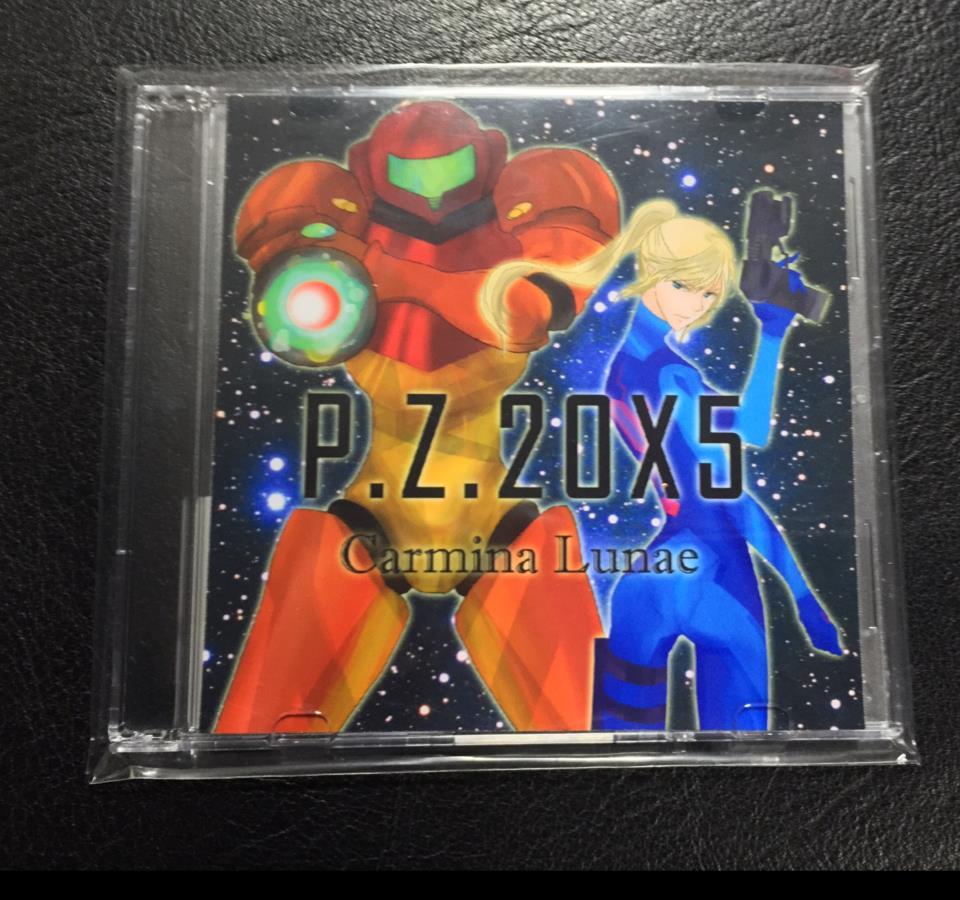 P.Z.20X5 (Japan)