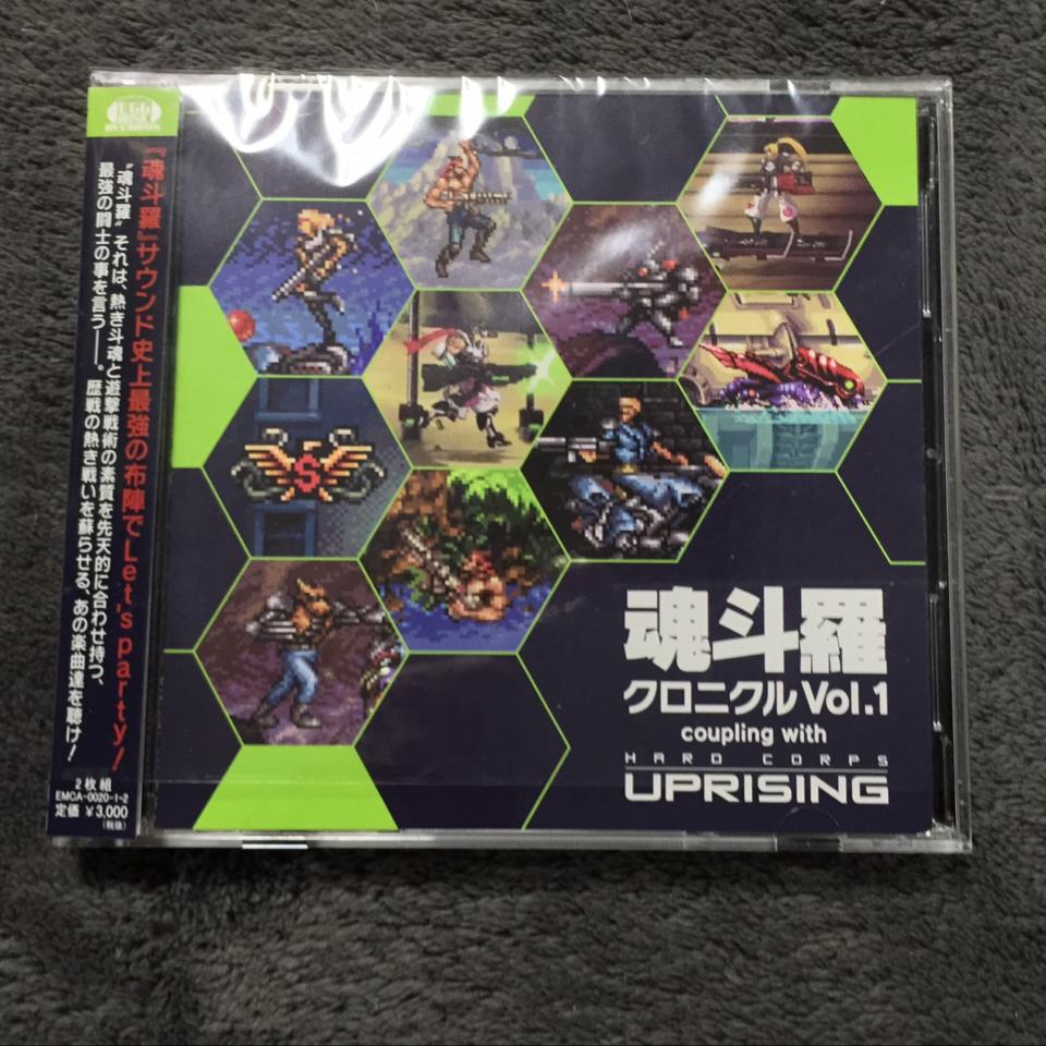 Contra Chronicle Vol. 1 coupling with HARD CORPS UPRISING (Japan)