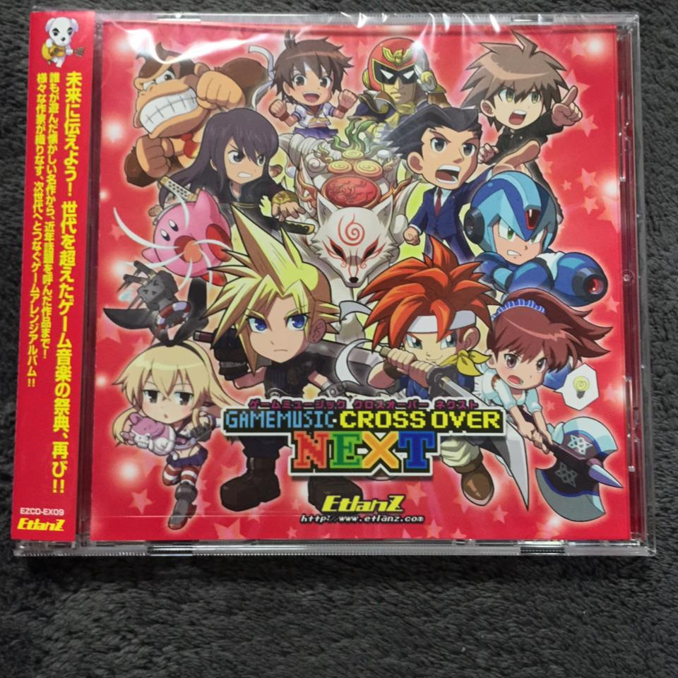 GAME MUSIC CROSS OVER NEXT (Japan)