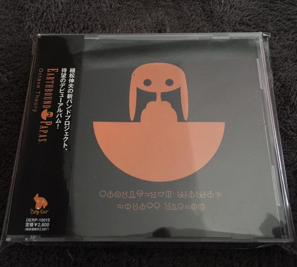 Octave Theory (Japan)
