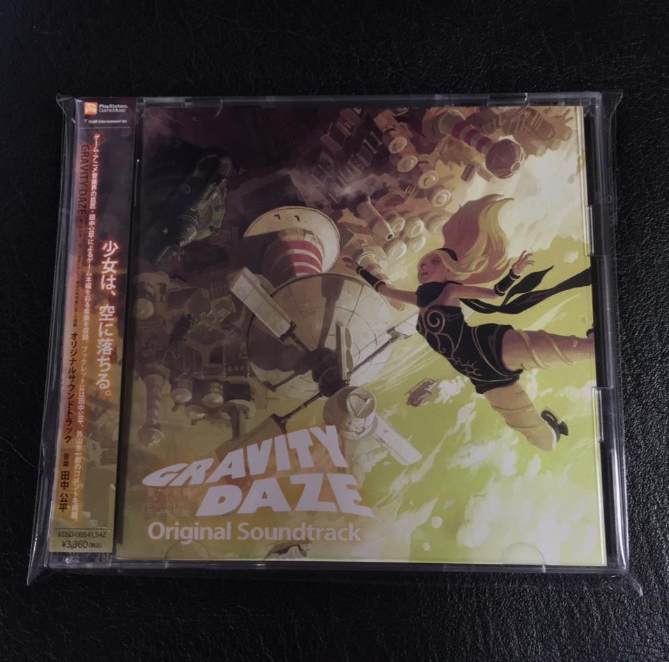 GRAVITY DAZE Original Soundtrack (Japan)