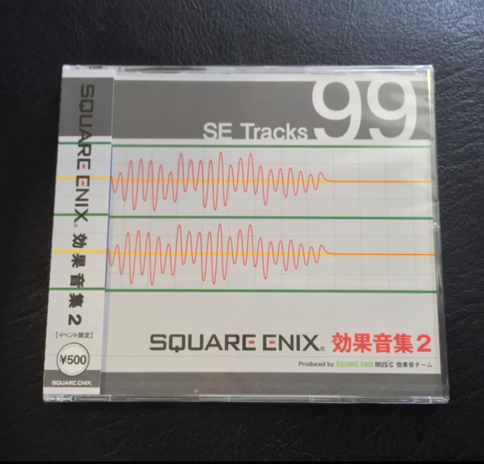 SQUARE ENIX SE Tracks 2 (Japan)