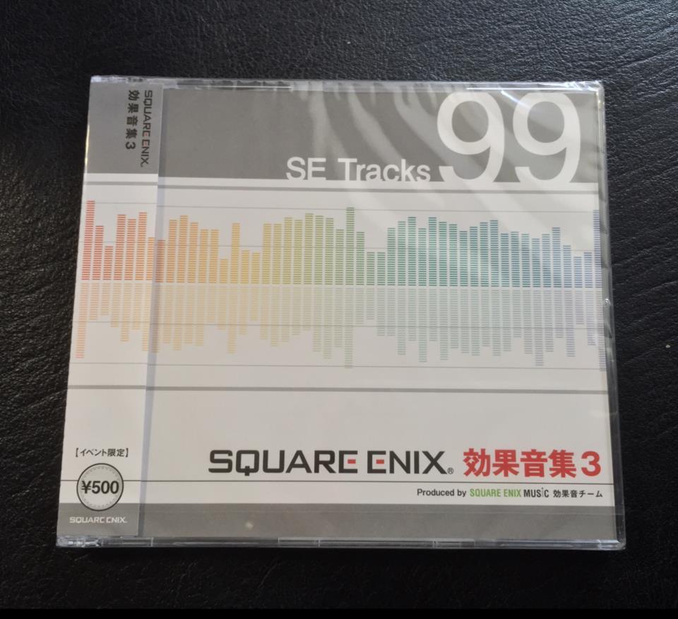SQUARE ENIX SE Tracks 3 (Japan)