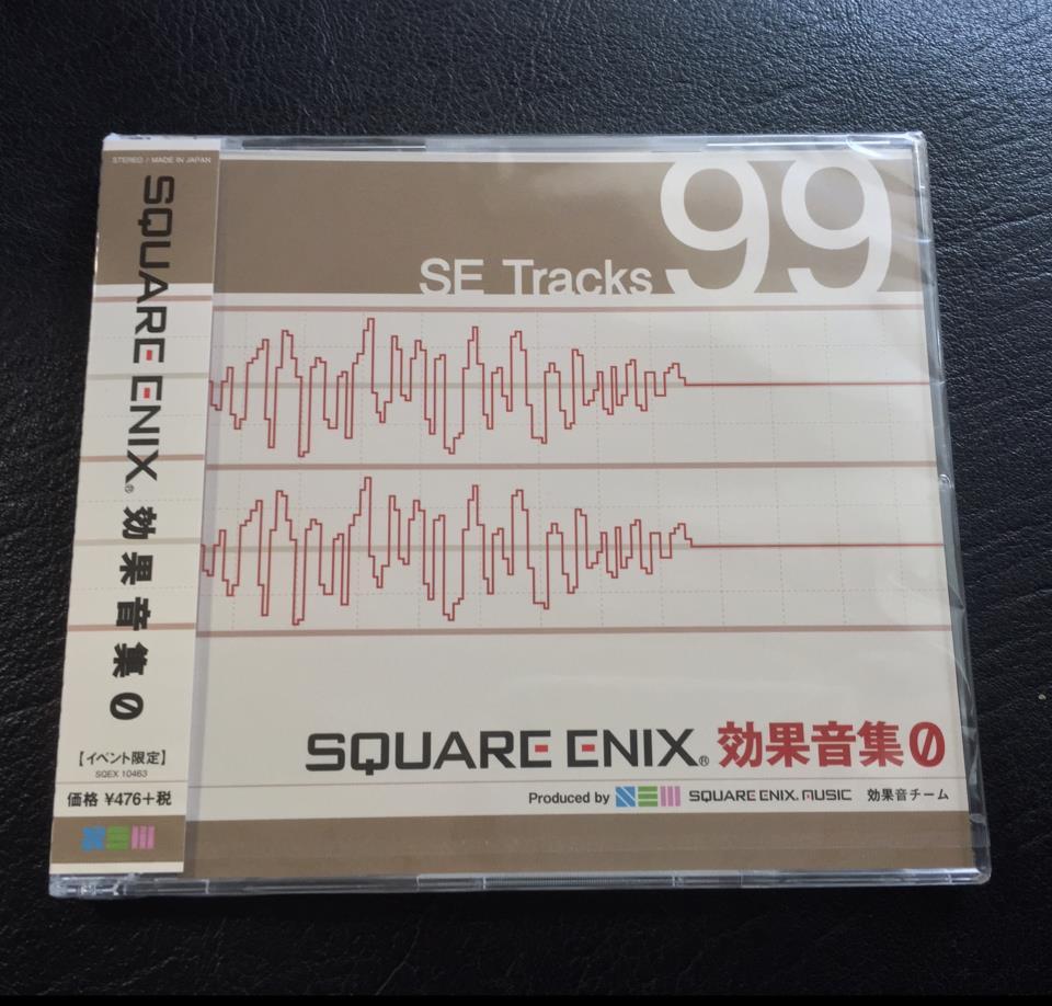 SQUARE ENIX SE Tracks 0 (Japan)