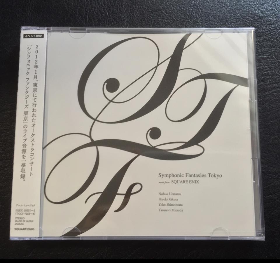 Symphonic Fantasies Tokyo (Japan)
