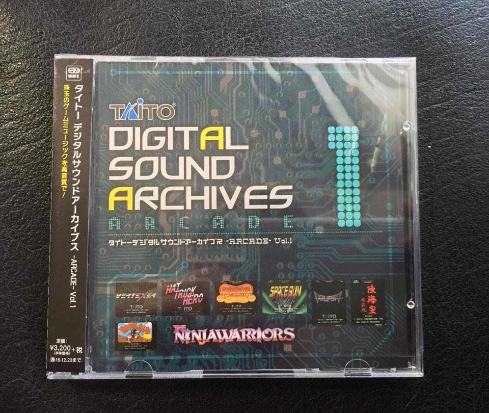 TAITO DIGITAL SOUND ARCHIVES ARCADE 1 (Japan)