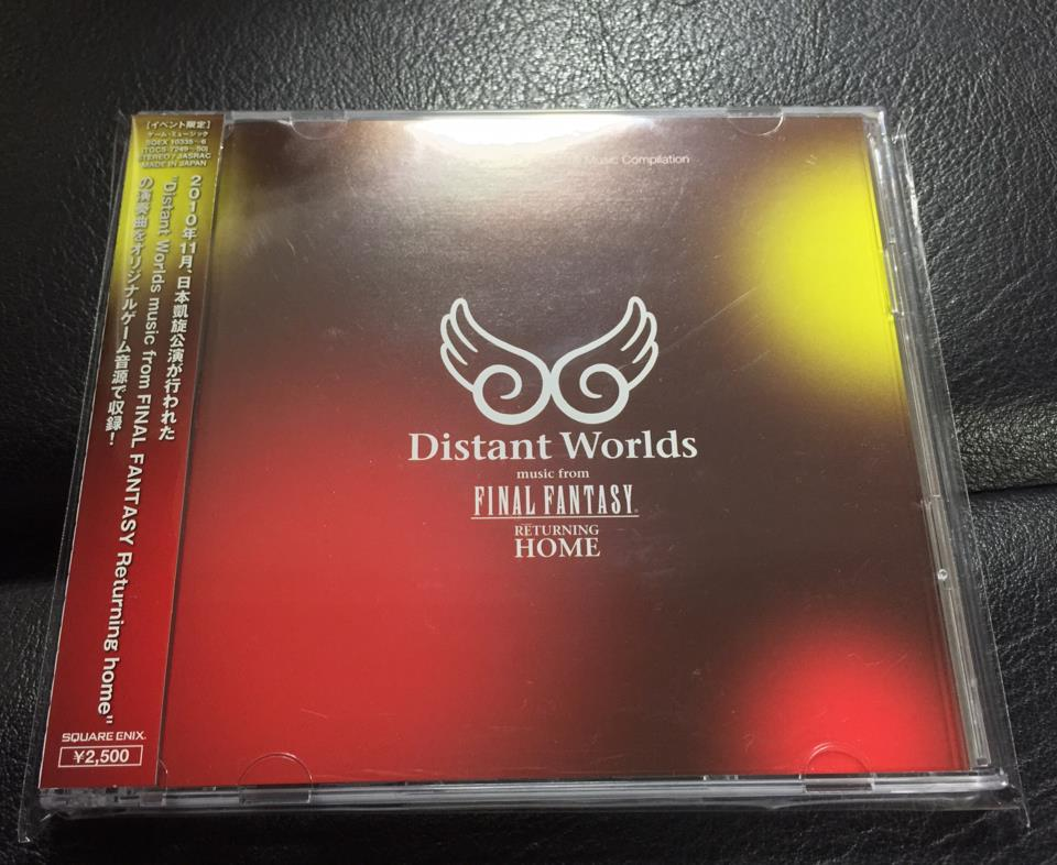 Distant Worlds RETURNING HOME (Japan)