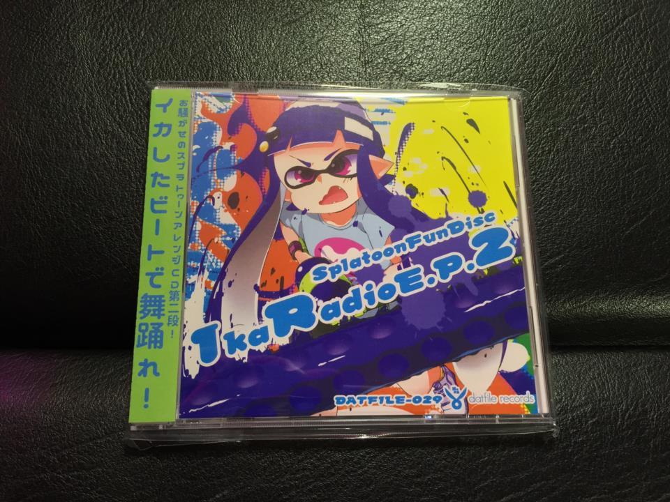 SplatoonFunDisc IkaRadio E.P. 2 (Japan)