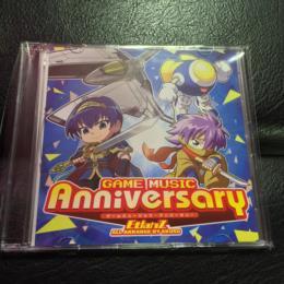 GAME MUSIC Anniversary (Japan)