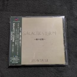 GALACTIC STORM: Eyes' Memories (Japan)
