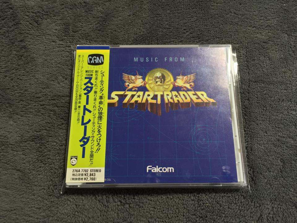 MUSIC FROM STAR TRADER (Japan)