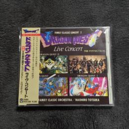 DRAGON QUEST Live Concert (Japan)