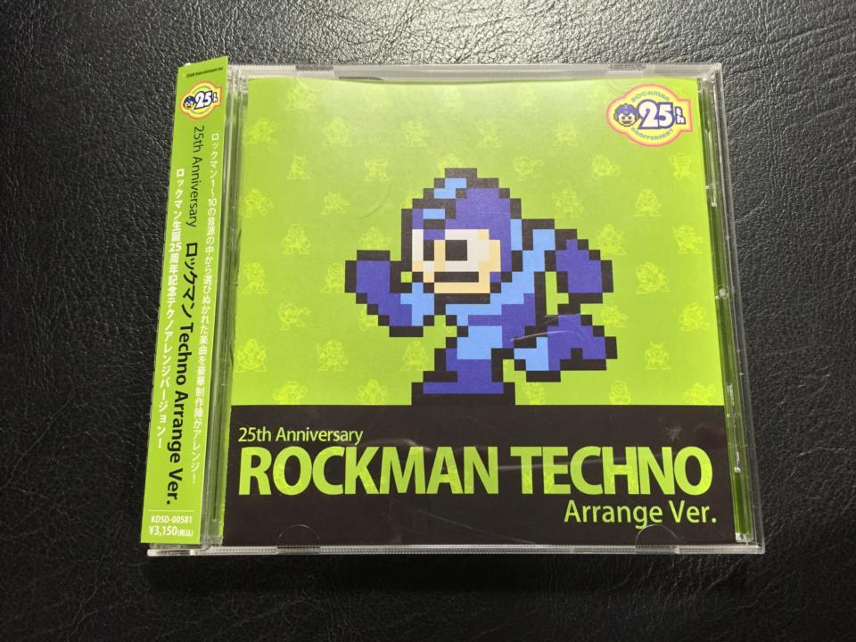 25th Anniversary ROCKMAN TECHNO Arrange Ver. (Japan)