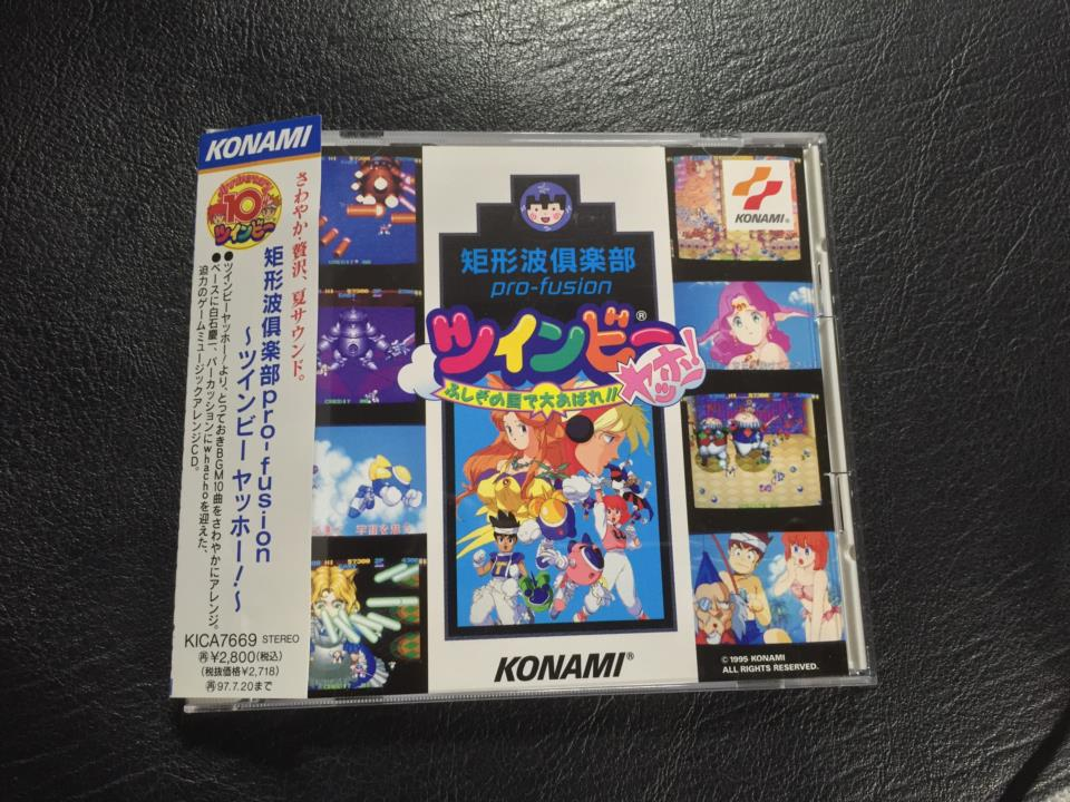 Twinbee Yahoo! KuKeiHa Club pro-fusion (Japan)