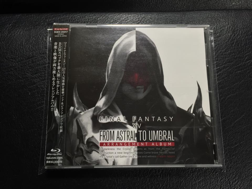 FINAL FANTASY XIV: FROM ASTRAL TO UMBRAL ARRANGEMENT ALBUM (Japan)