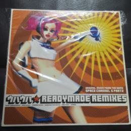 SPACE CHANNEL PART 2 READYMADE REMIXES (Japan)