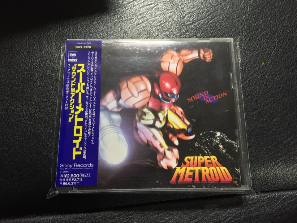 SUPER METROID: SOUND IN ACTION (Japan)