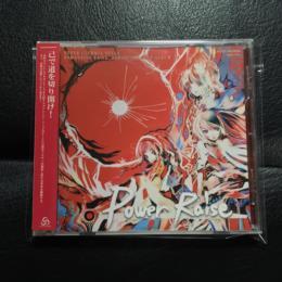 Power Raise (Japan)