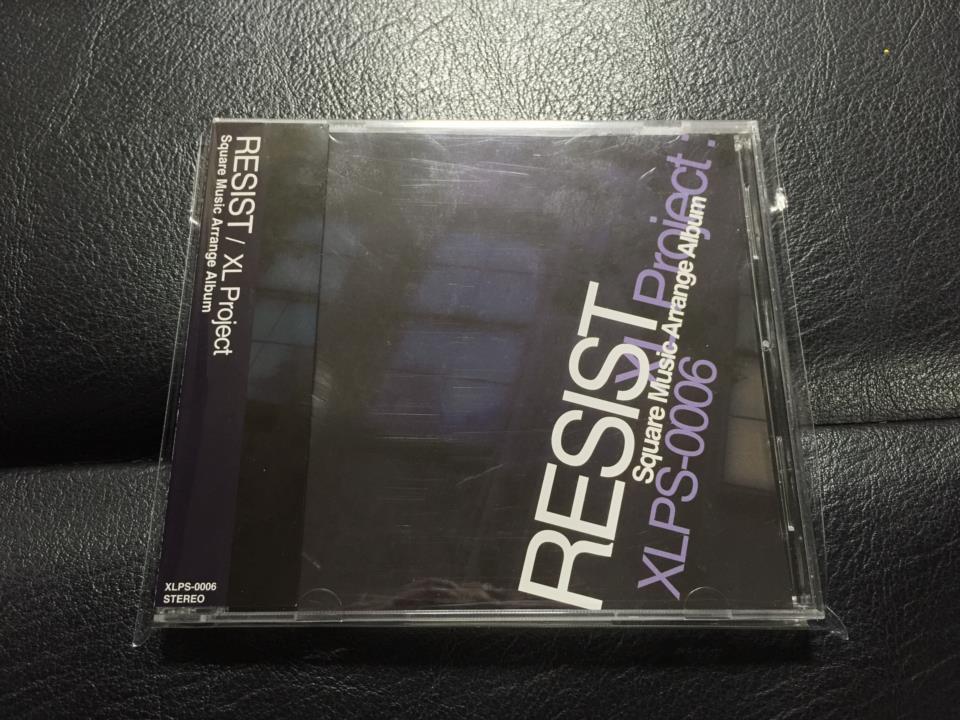 RESIST (Japan)