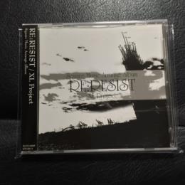 RE:RESIST (Japan)
