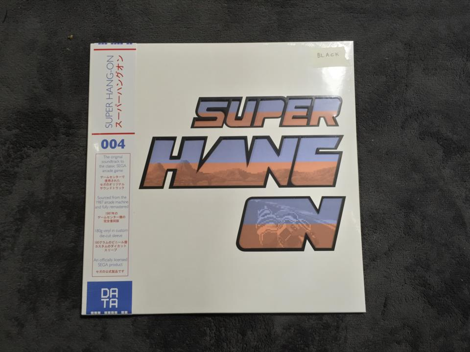 SUPER HANG ON (UK)