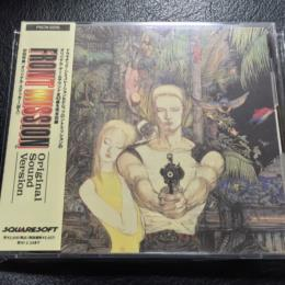 FRONT MISSION Original Sound Version (Japan)