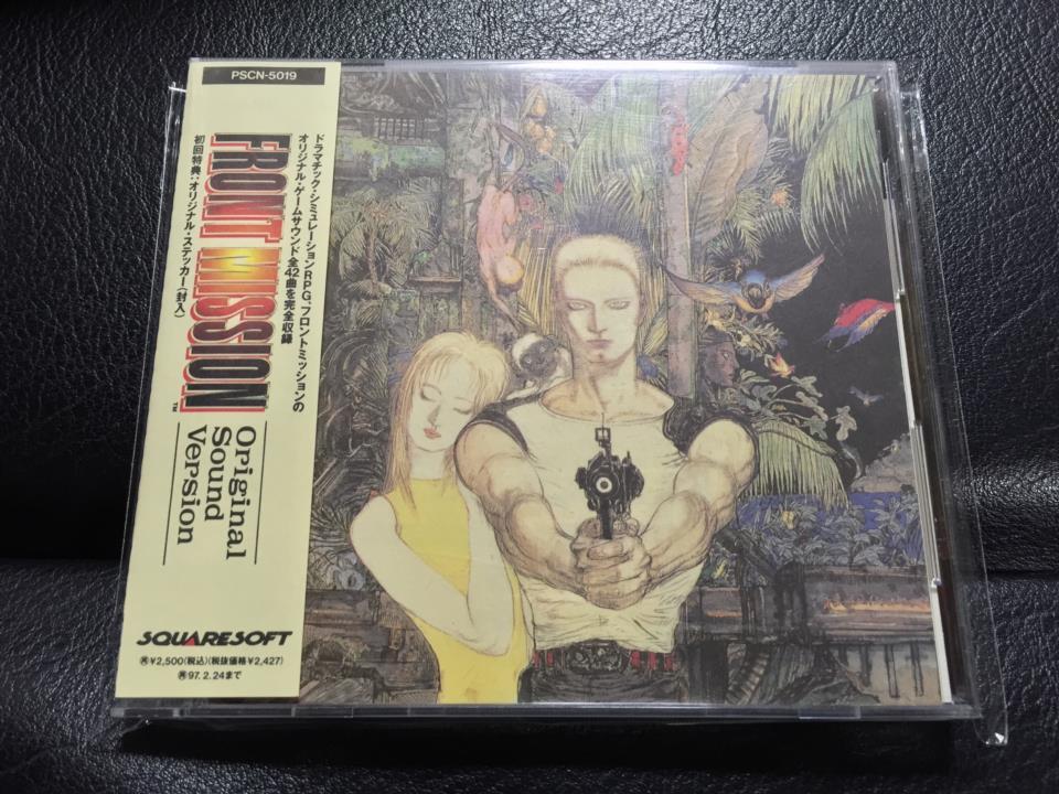 FRONT MISSION Original Sound Version (Japan)