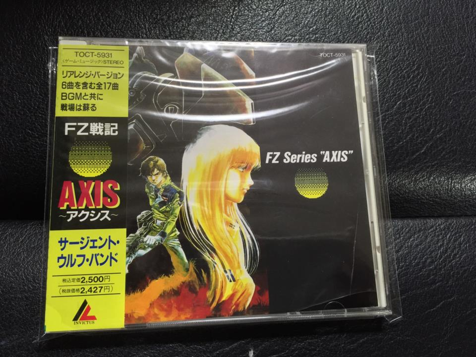 FZ Chronicles: AXIS (Japan)