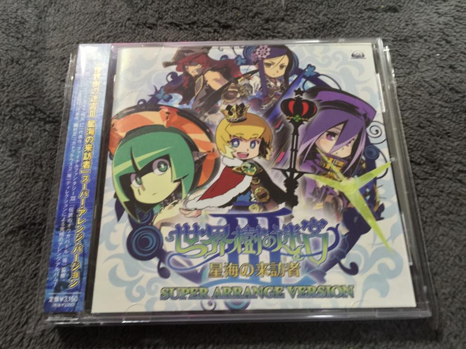 Sekaiju Labyrinth III SUPER ARRANGE VERSION (Japan)