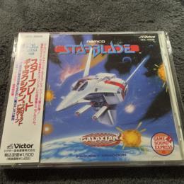 STARBLADE/GALAXIAN 3 (Japan)