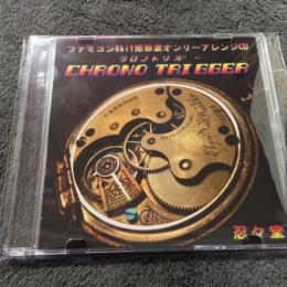 CHRONO TRIGGER Famicom 8-bit Only Arrange CD (Japan)