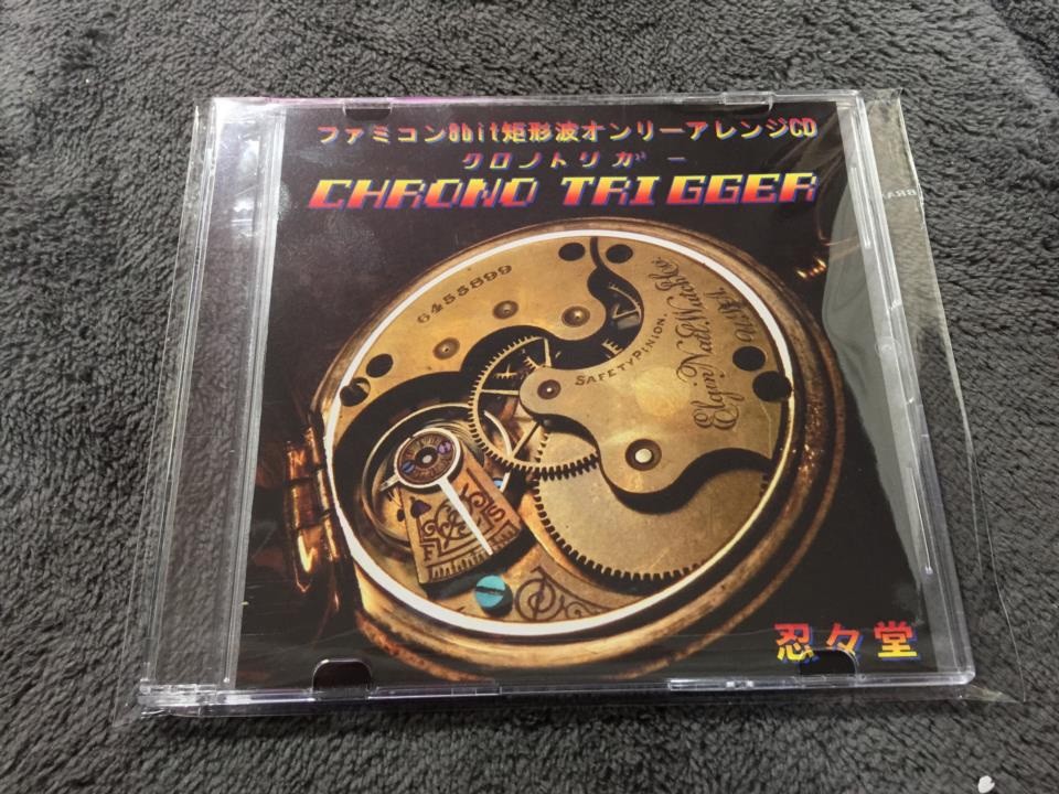 CHRONO TRIGGER Famicom 8-bit Only Arrange CD (Japan)
