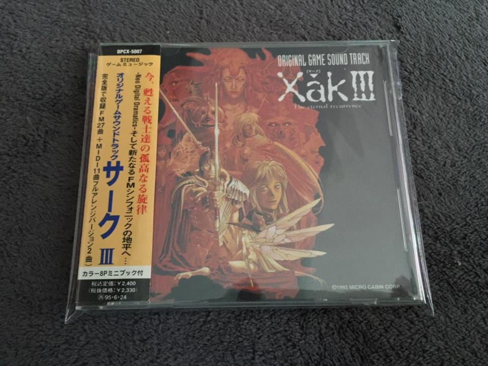 Xak III ORIGINAL GAME SOUND TRACK (Japan)